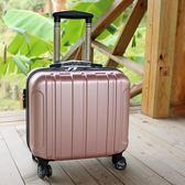 【雙12】全館85折大促16寸拉桿箱18寸旅行箱正韓可愛迷你小行李箱17寸箱包密碼箱女