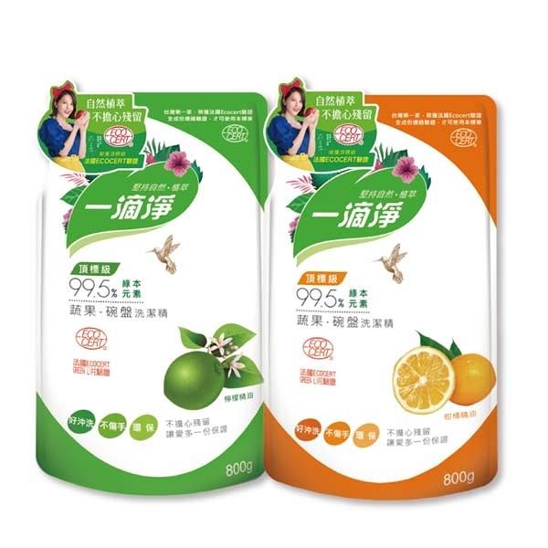 一滴淨蘆薈多酚洗潔精-柑橘植萃/檸檬植萃 補充包800ml