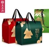 3個裝 粽子端午節高檔包裝手提圓桶禮盒保鮮包綠色酒店提藍專版 - 風尚3C
