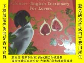 二手書博民逛書店A罕見Concise Chinese.English Dictionaty Fot LovetsY452422