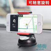 聖誕享好禮 汽車用車載手機支架導航吸盤式多功能出風口手機座車內支撐架通用