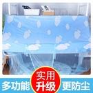 大學生宿舍寢室上鋪下鋪蚊帳1.2米單人床文帳拉錬紋帳子1.5m家用 喵小姐