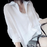 靓衣邦薄款衬衫女韩范雪纺外搭上衣宽松大码衬衣防晒衣百搭显瘦