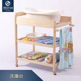 嬰兒尿布臺護理臺撫觸收納宜家嬰兒床移動實木 森活雜貨