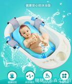 嬰兒浴兜 寶寶洗澡神器防滑可坐躺新生兒浴盆支架通用網兜嬰兒海綿漂懸浮墊
