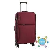 行李箱萬向輪行李箱旅行箱牛津布拉桿箱24寸26寸男女密碼箱布箱20寸22寸