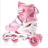 溜冰鞋兒童全套裝男女童旱冰鞋初學輪滑鞋可調節雙排輪 阿卡娜