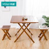 優惠快速出貨-折疊桌餐桌家用簡易吃飯桌楠竹便攜正方桌小桌子實木桌椅組合RM