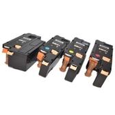 【台灣榮工/NEXTPAGE】FujiXerox CP105b/CP205/CM205b/CM205f 相容 碳粉匣 3黑3彩 特惠