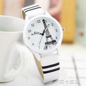 韓版Ulzzang埃菲爾巴黎鐵塔手錶復古女式時裝錶森系女錶女學生錶igo  莉卡嚴選