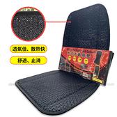 【愛車族】軟式透氣L型座墊 (居家、辦公室、車用皆適用)
