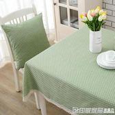 日式棉麻桌布布藝田園小清新茶幾圓桌餐桌zakka風格網紅台布定制 印象家品
