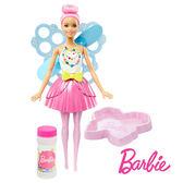 Barbie 芭比娃娃 Dreamtopia 吹泡泡芭比公主 美泰兒正貨 麗翔親子館