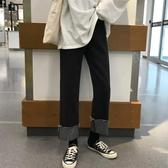 秋裝韓版女裝高腰顯瘦卷邊直筒褲復古闊腿牛仔褲寬鬆學生休閒褲 嬌糖小屋