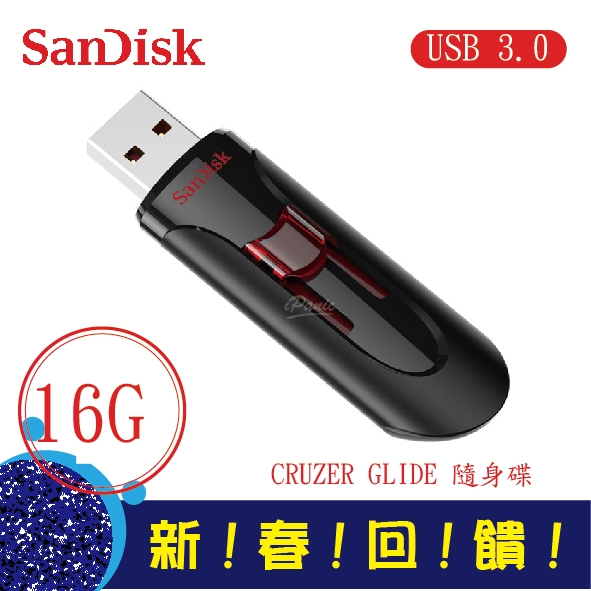 SANDISK 16G CRUZER GLIDE CZ600 USB3.0 隨身碟