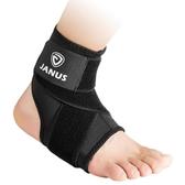 男女護腳腕關節護具固定扭傷防護腳裸運動腳套籃球護踝