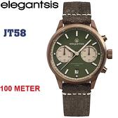 【萬年鐘錶】elegantsis 復古風格 自由奔放  碼錶計時 不鏽鋼殼電鍍銅色 綠色 42mm ELJT58QS-6G03LC