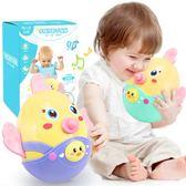 不倒翁嬰兒玩具3-6-12個月寶寶益智小孩兒童0-1-3歲不到翁七男孩