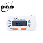 【敦煌樂器】ENO EM11A 節拍器 夾式款