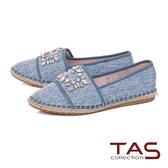 TAS方形水鑽飾釦拼接草編休閒鞋-牛仔藍