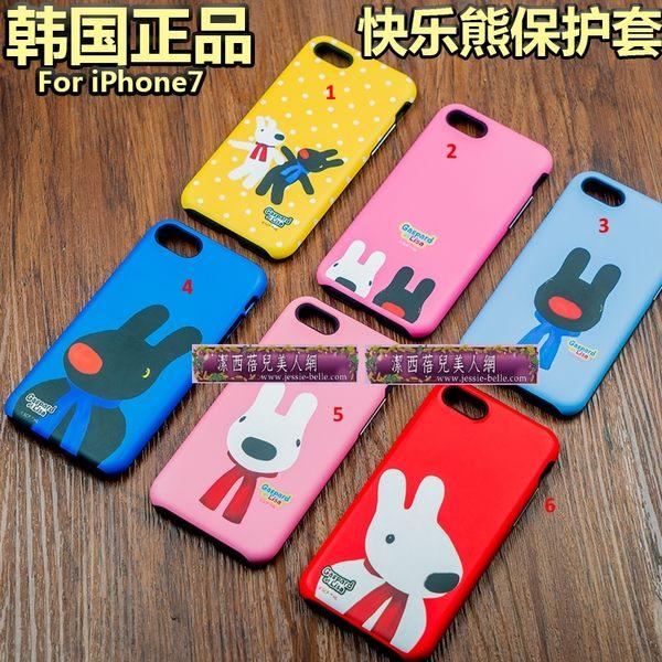 卡通雙層gaspard蘋果7 iphone7快樂熊矽膠套保護殼plus  -64370025