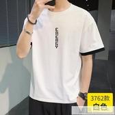 短袖t恤男士夏季純棉假兩件韓版潮流寬鬆體恤半袖T上衣服男裝  韓慕精品