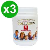 【即期良品下殺5折】德國膠原蛋白粉x3(250g/瓶)