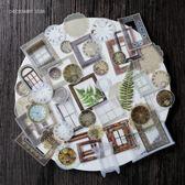 手帳貼紙 手賬素材復古TN  硫酸紙貼紙50片