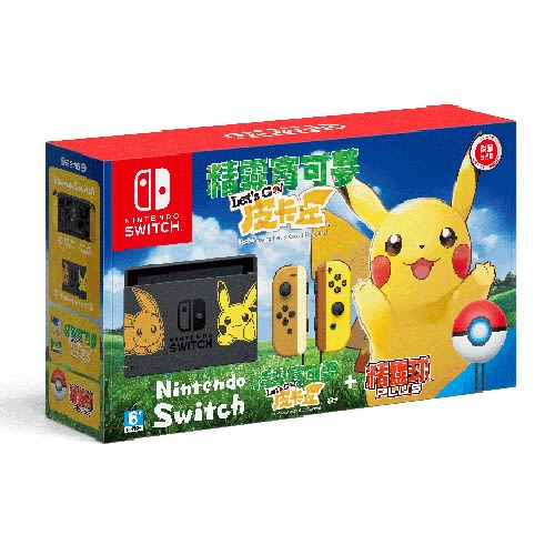 預購-Switch精靈寶可夢 Let s Go!皮卡丘限量主機組合(內含精靈球 Plus)【愛買】