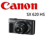 名揚數位 CANON PowerShot SX620 HS 超廣角 25倍變焦 台灣佳能公司貨 (一次付清)