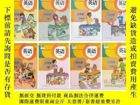 二手書博民逛書店人教版PEP小學英語三到六年級全套8本罕見人民教育出版社Y258
