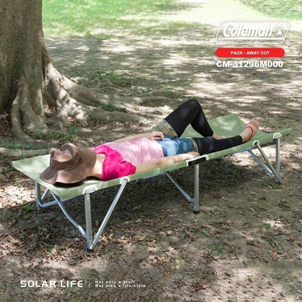 Coleman PACKAWAY 行軍床/CM-31296.戶外行軍床 輕量折疊床 行動午睡床 簡易躺椅 露營單人床