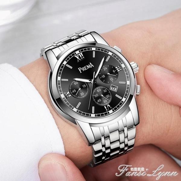 2020新款專柜男士手錶防水全自動石英錶超薄時尚非機械男錶