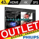 福利品【PS4 PRO 繪圖 電競 4K...