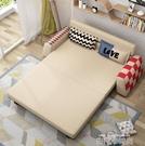 客廳雙人三人多功能可折疊沙發床兩用小戶型省空間1.8簡約現代 依凡卡時尚