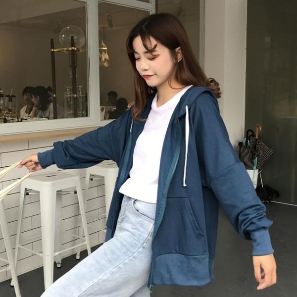 外套 秋裝新款正韓學院風寬鬆純色長袖連帽薄外套學生女裝下擺開叉上衣【快速出貨】