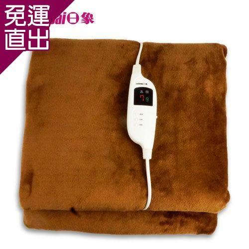 日象 暄暖微電腦溫控雙人電蓋毯ZOG-2330B【免運直出】