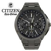 【萬年鐘錶】星辰 CITIZEN  Eco-Drive光動能 衛星對時 時尚鈦金屬錶  Duratect表面硬化技術  CC1085-52E
