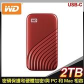 【南紡購物中心】WD 威騰 My Passport SSD 2TB USB 3.2 外接SSD《紅》(WDBAGF0020BRD)
