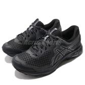 Asics 慢跑鞋 Gel-Sonoma 4 GTX 四代 黑 灰 戶外 運動鞋 防水 女鞋【PUMP306】 1012A191001
