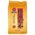 三好米胚芽糙米3kg【愛買】...