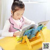 閱讀架 讀書架閱讀架多功能可折疊簡易便攜 聖誕慶免運