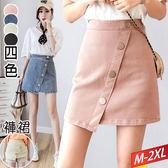 大銀釦A字牛仔褲裙(4色)M~2XL【831825W】【現+預】☆流行前線☆