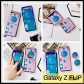 【萌萌噠】三星 Galaxy Z Flip 網紅炫彩藍光 抖音同款氣囊支架 相機保護殼 全包矽膠軟殼 手機殼