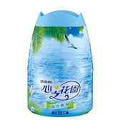 依必朗 心之花園空氣芳香劑-海洋微風350ml【愛買】