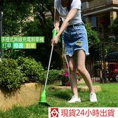 割草機 家樂美充電式電動割草機家用除草機小型多功能草坪機  野外之家DF