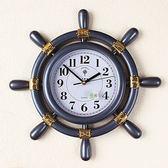 北極星船錨船舵歐式掛鐘現代簡約創意時鐘錶 GY1384『時尚玩家』