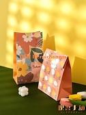 可愛禮品袋卡通糖果包裝袋創意禮物加厚平口紙袋子【倪醬小鋪】