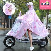 電動摩托自行車雨衣成人女款韓國時尚可愛騎行單人雨披電瓶車加厚