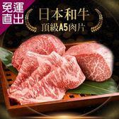好神 日本A5和牛霜降牛肉片6盒組 100g【免運直出】